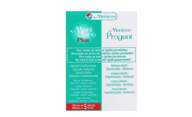 Travel Kit MeniCare Pure/Progent